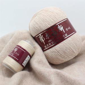 想問下濱海哪里有機織羊絨衫的啊?