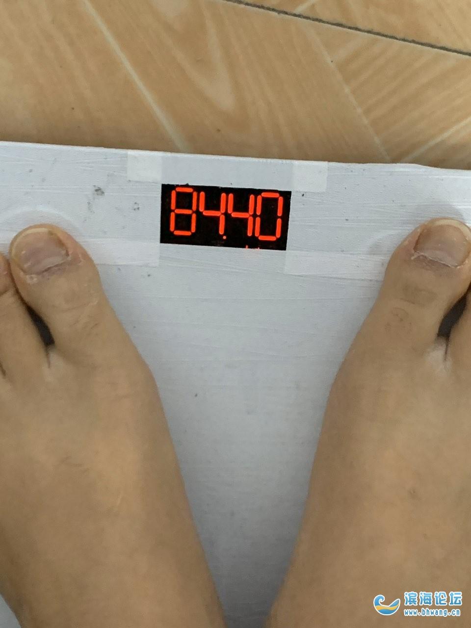 21天瘦了9.7斤繼續加油