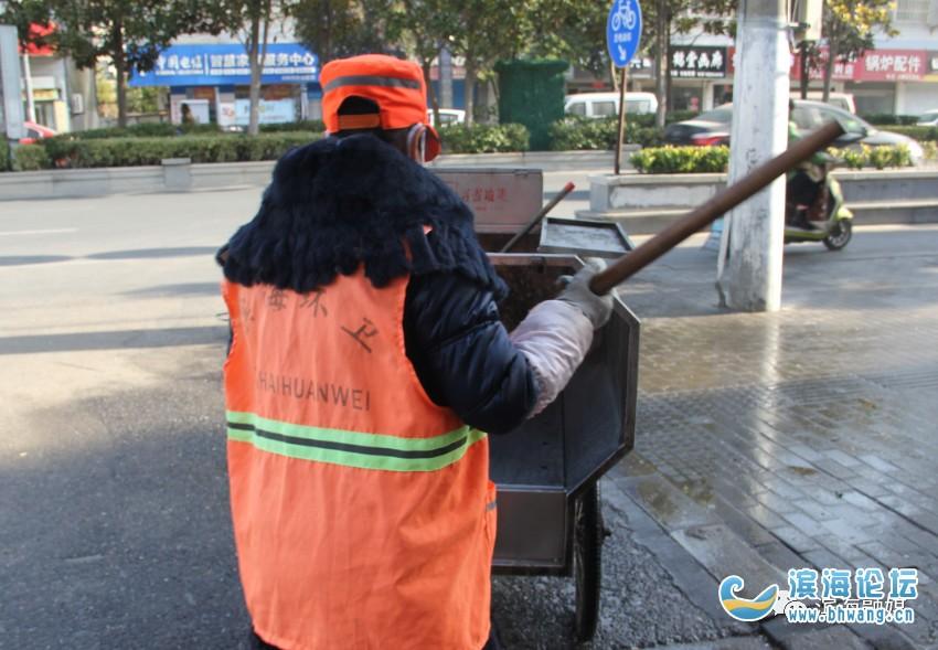 """真暖心!濱海12處""""安康驛站""""讓他們的冬天不再寒冷……"""