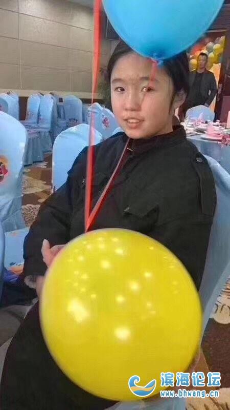 寻人启事:我朋友家的小侄女于今天下午在滨海县城走失