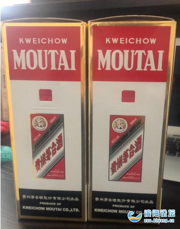 酒友们,是酱香酒好喝还是浓香型好喝?