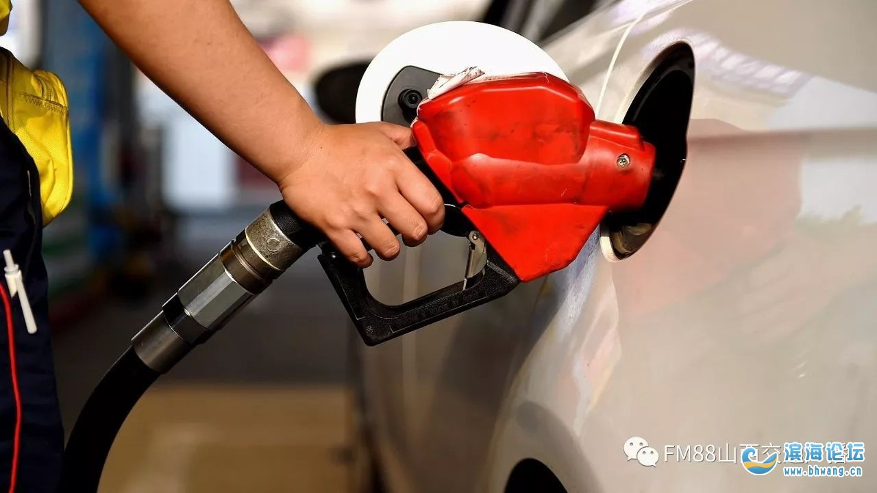 濱海車主注意了,新一輪成品油調價窗口,將在2020年1月14日開啟