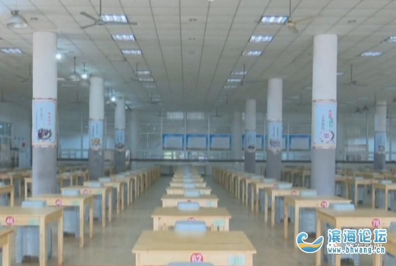 """""""数""""说2019!滨海社会事业交出亮眼""""成绩单""""……"""
