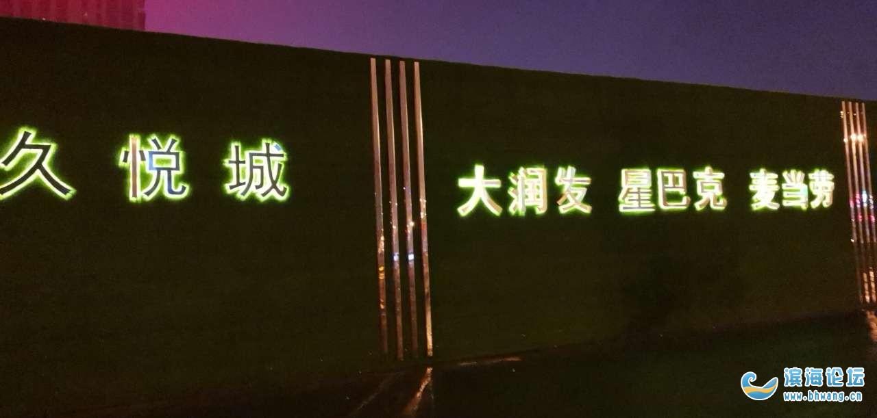 麦当劳阜宁店