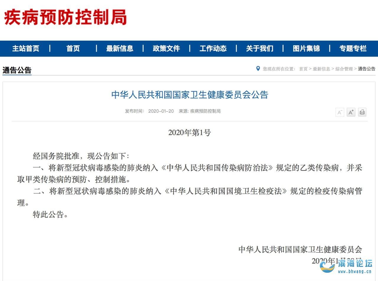 最新!武汉15名医护人员感染新型肺炎!口罩到底应该怎么选?