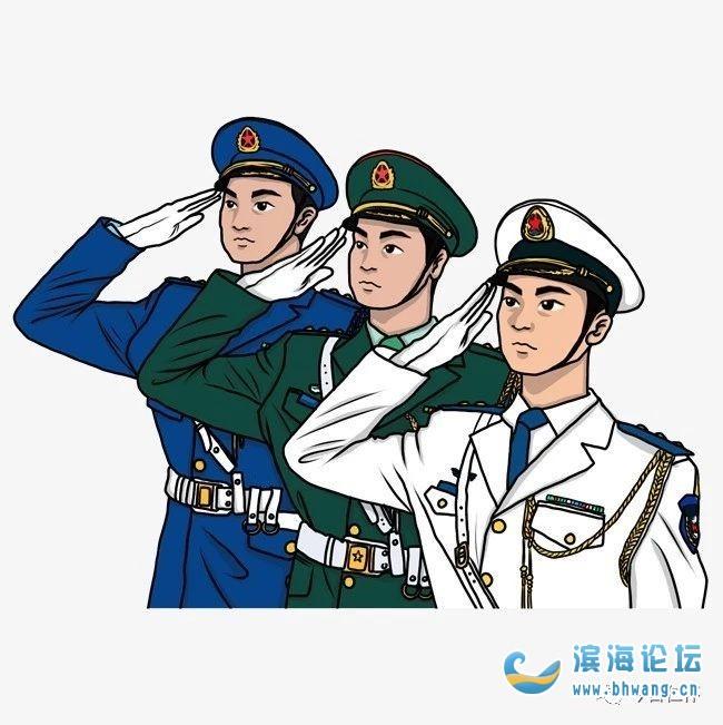 滨海开展走访慰问立功受奖现役军人亲属活动