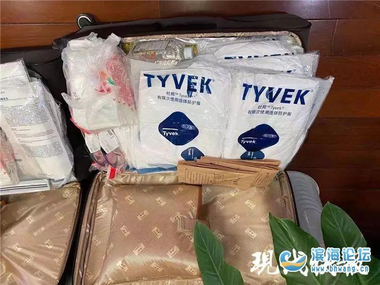 他們背起特殊行囊,江蘇醫療隊的行李箱里都有啥?