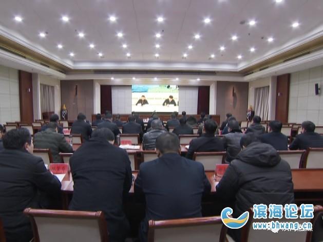 我县收听收看全市疫情防控工作调度电视电话会议  孙轶刘永轩参加