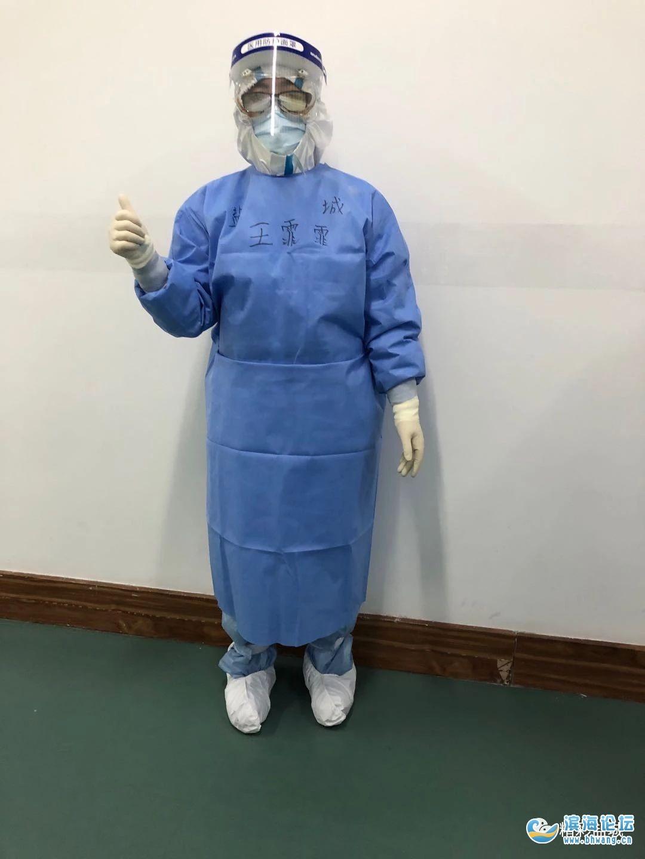 濱海赴武漢醫療人員發回在方艙醫院最新情況