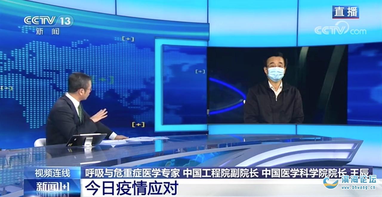 白巖松最新對話權威專家:新冠病毒會長期存在嗎?拐點來了嗎?