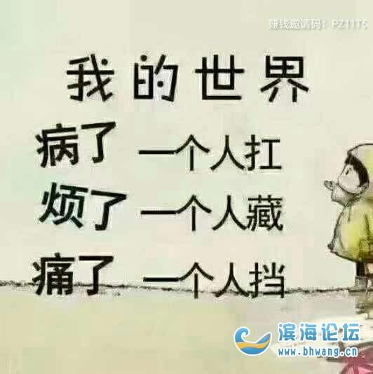 好好的活着,深情的爱着一场天灾人祸让整个中华民族空