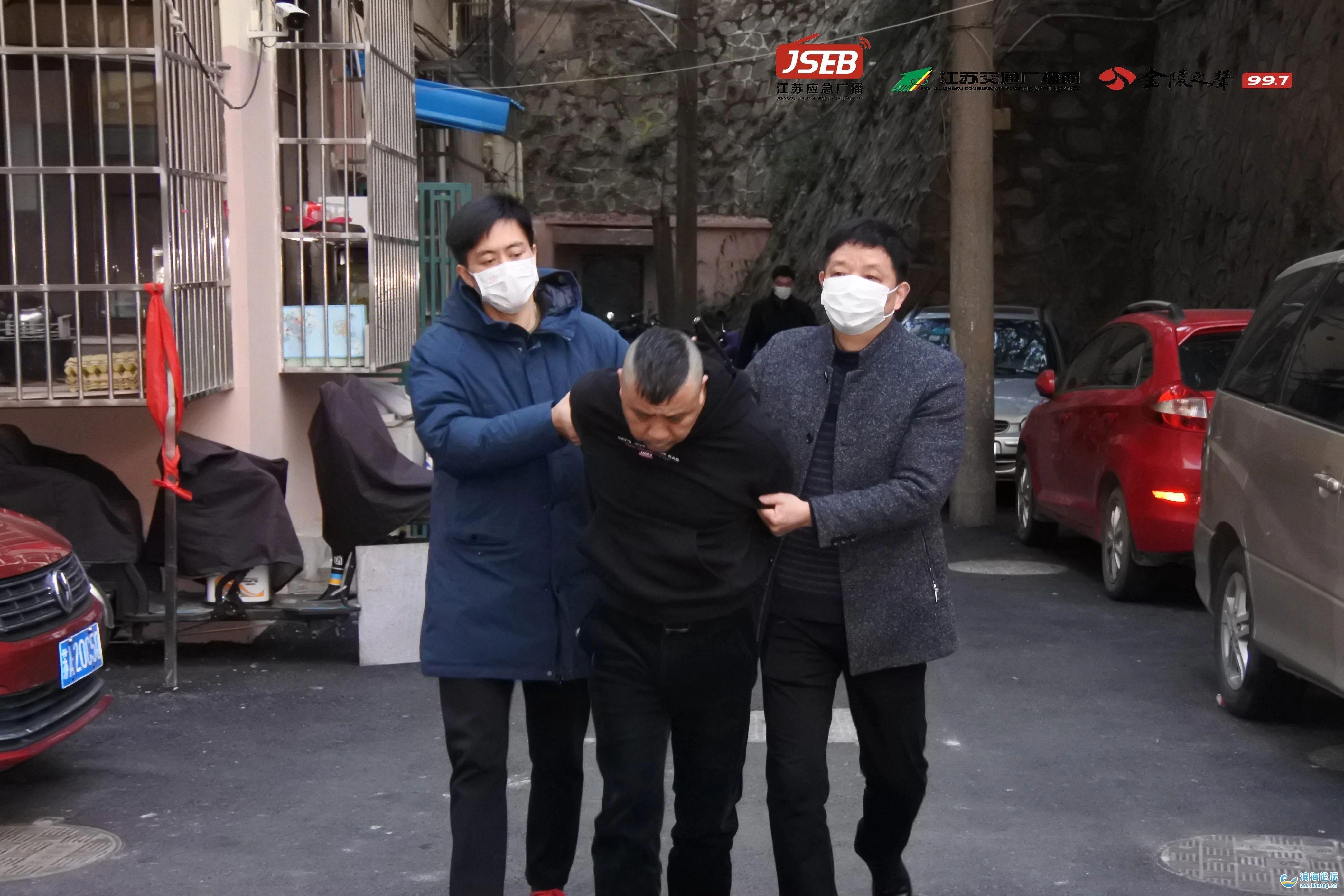 """抓捕视频公布!南京警方披露""""南医大女生遇害案""""详情"""