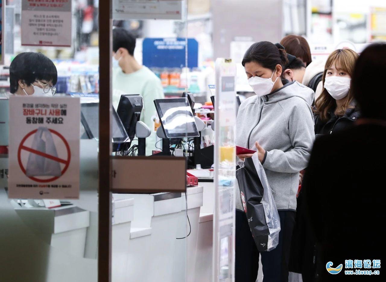 首爾飛青島航班爆滿?機票一天變價23次!這四類人群都要集中隔離或留觀
