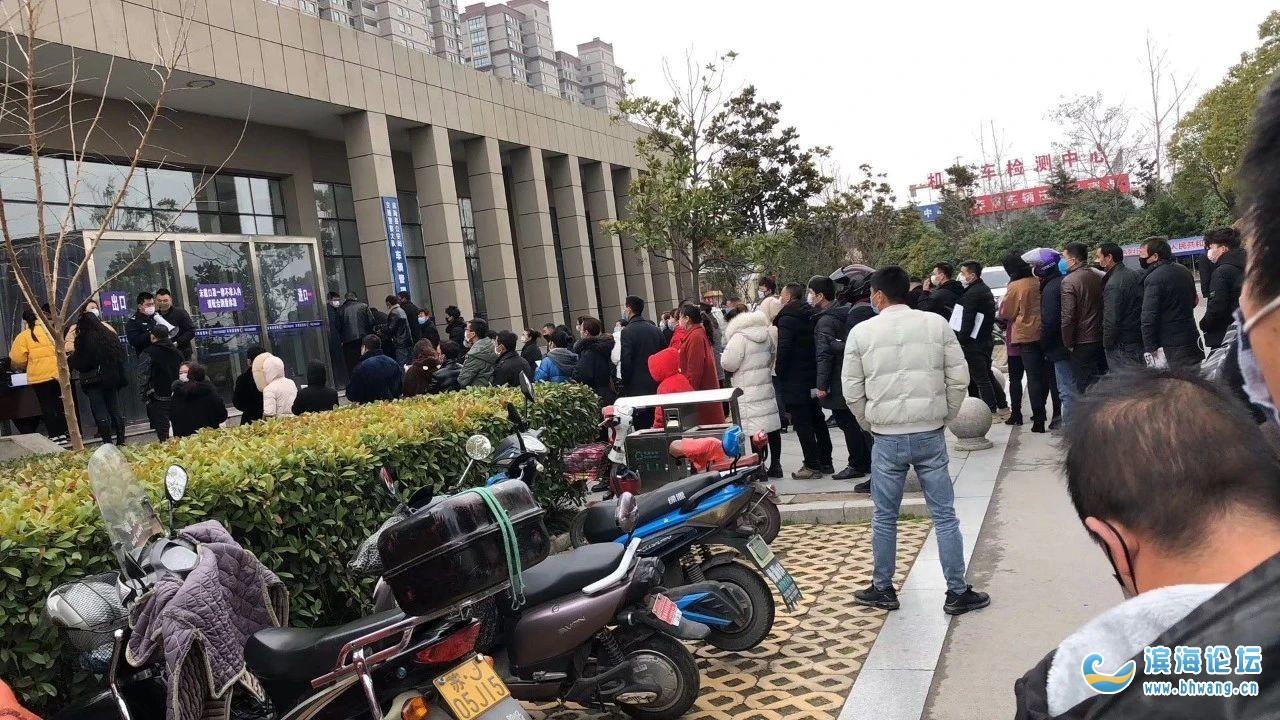 """""""网上办、延期办""""政策依然有效,滨海交警提醒您:请勿扎堆办理!"""