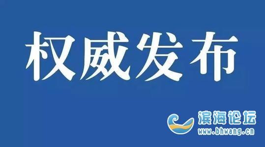 2月26日江蘇無新增新型冠狀病毒肺炎確診病例