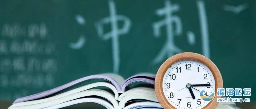 今年中考、高考有什么變化?最新消息來了……