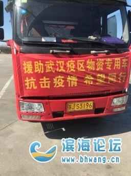 中国加油!武汉加油!