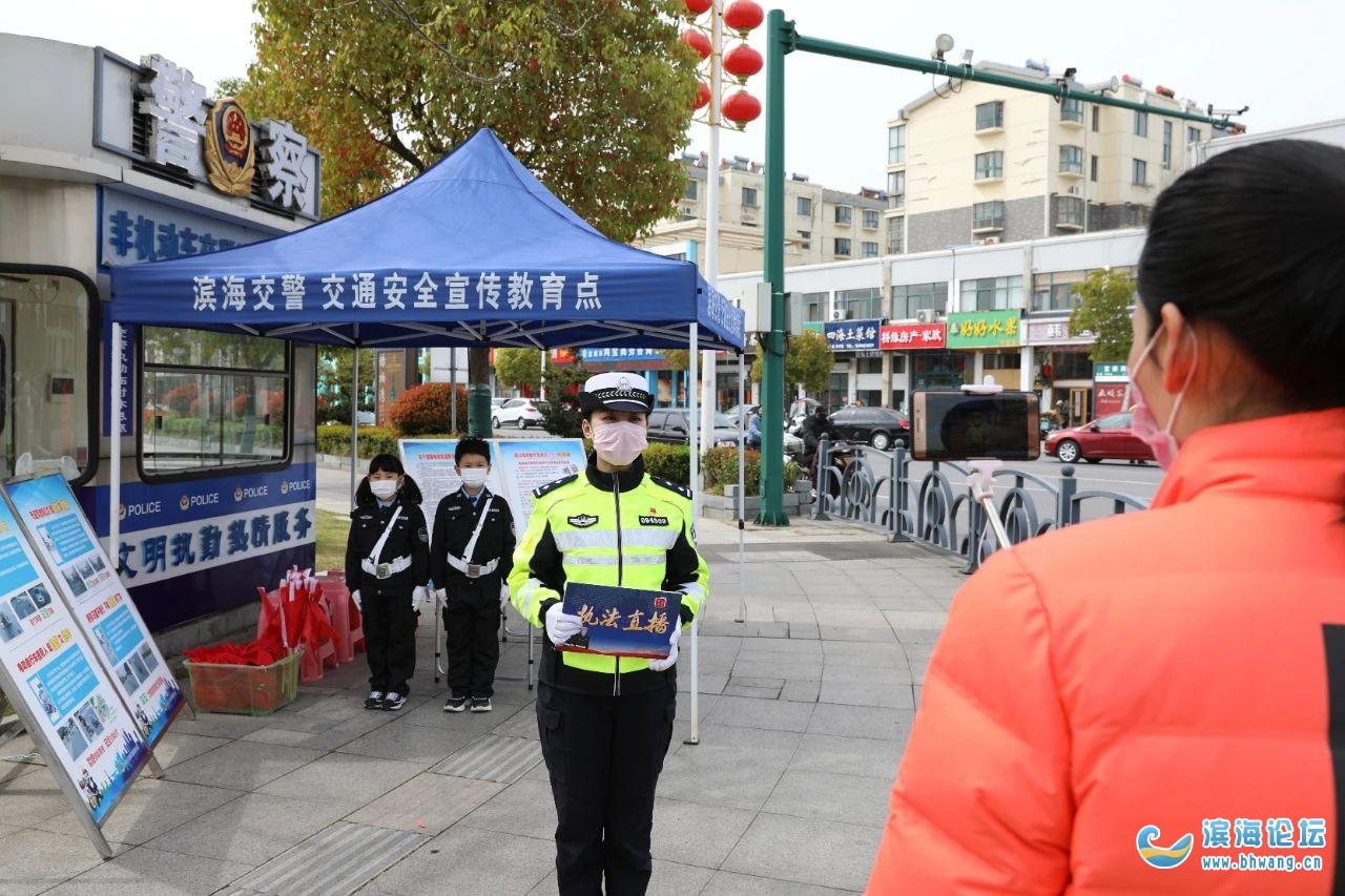 滨海交警开展执法直播  倡导安全文明出行