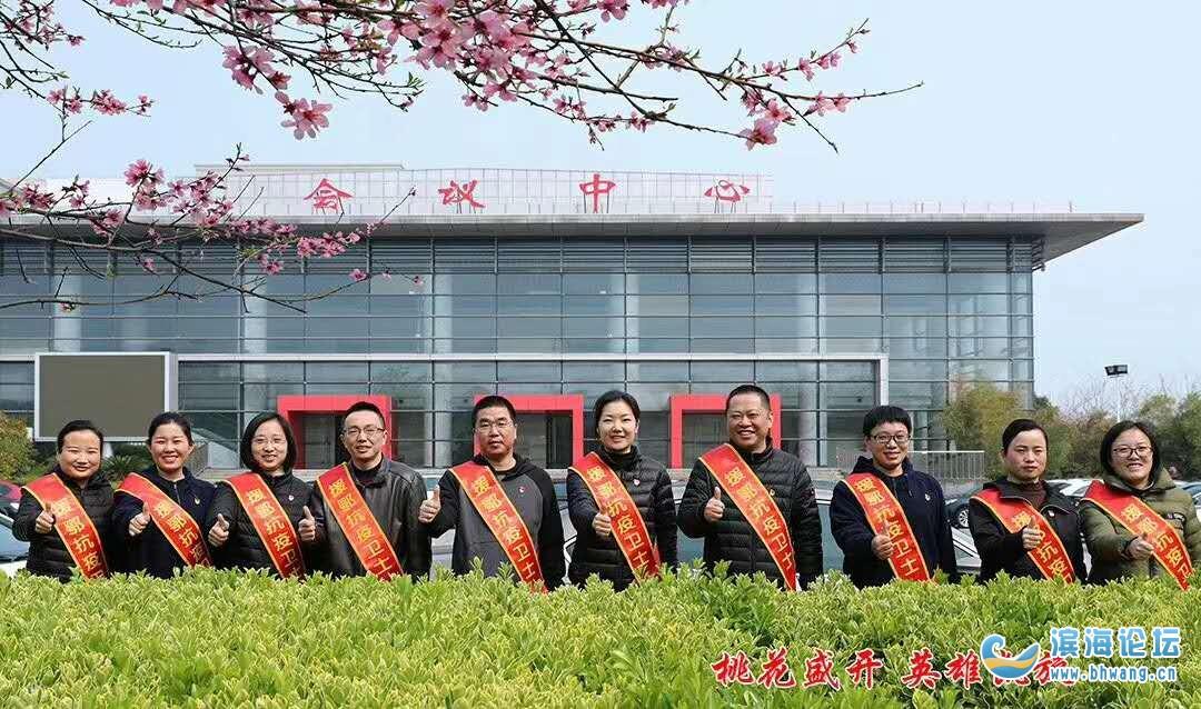 今日下午,滨海县委、县政府为10名驰援武汉医护人员庆功!