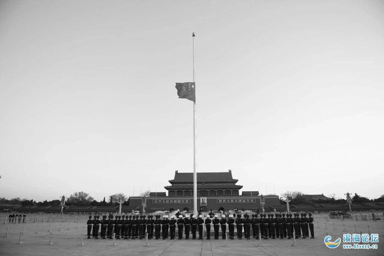 今日,全國哀悼!