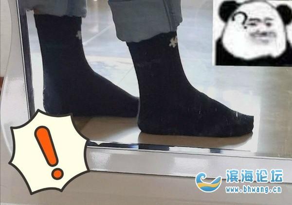 哈哈哈!閨蜜穿鞋老是掉,發現竟沒有腳后跟,你遇到過沒?
