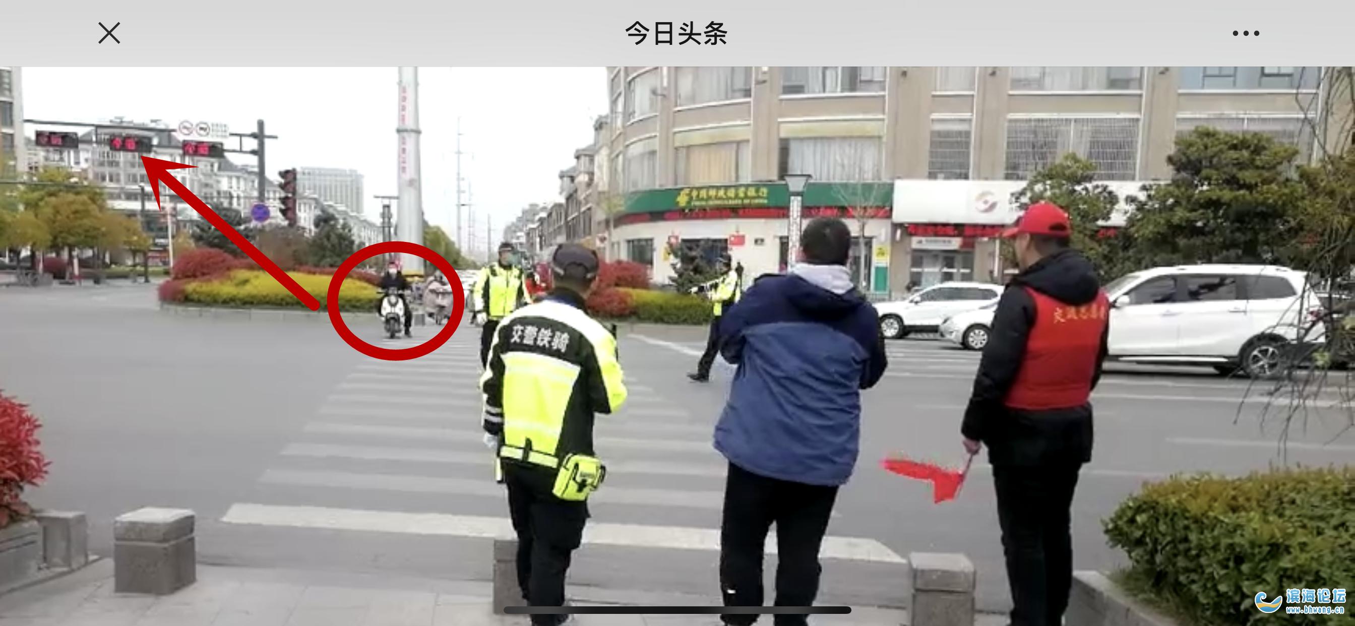 倡導文明出行,爭創文明城市 ——三分鐘速看濱海交警執法直播?。ǖ诙冢? />倡導文明出行,爭創</a></li><li><a href=