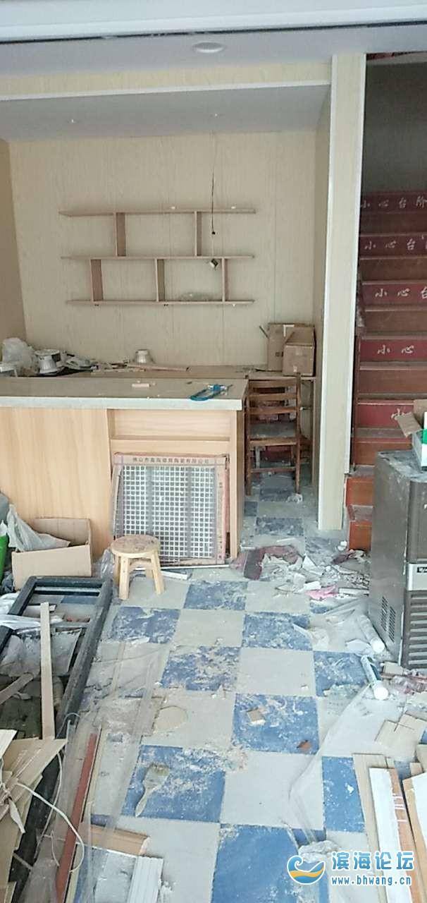 太难了,一个人过来打扫卫生,装潢基本上了