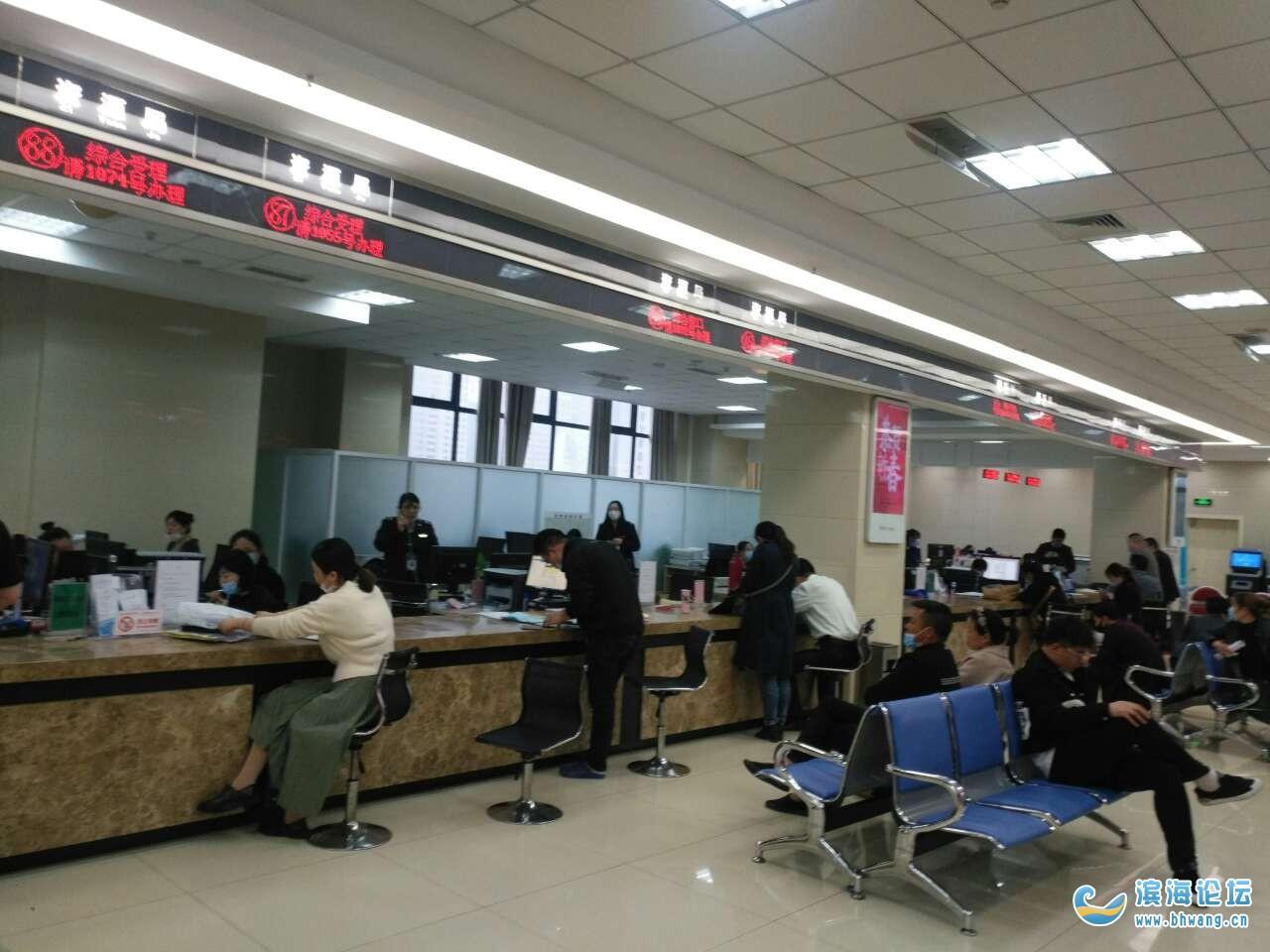 希望滨海政务服务中心资源局增加办理窗口