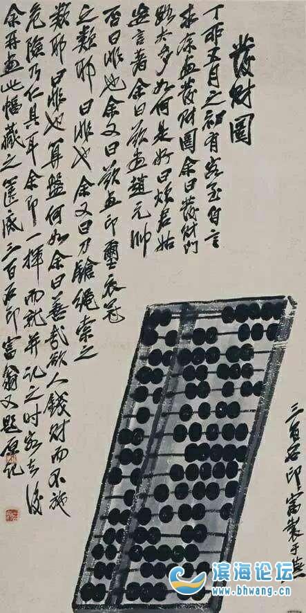 來自濱海國總統的帖子