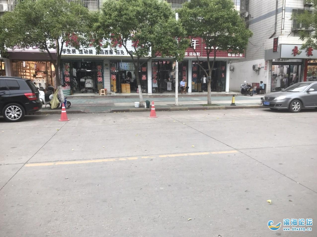 玉龙菜场西门对面某些服装店自私行为