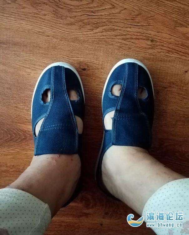 看你們動不動曬鞋就是上千塊,我也來曬曬我最近買的兩雙鞋,只要9.9一雙!