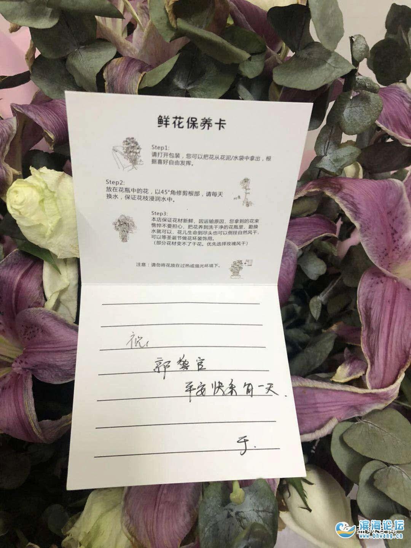 盐城市民给滨海民警送鲜花:鲜花赠警花,警民情谊真