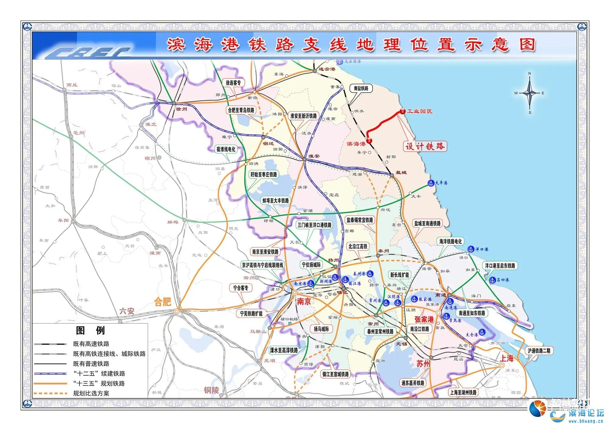 提速!濱海港鐵路專用線工程項目取得新進展……