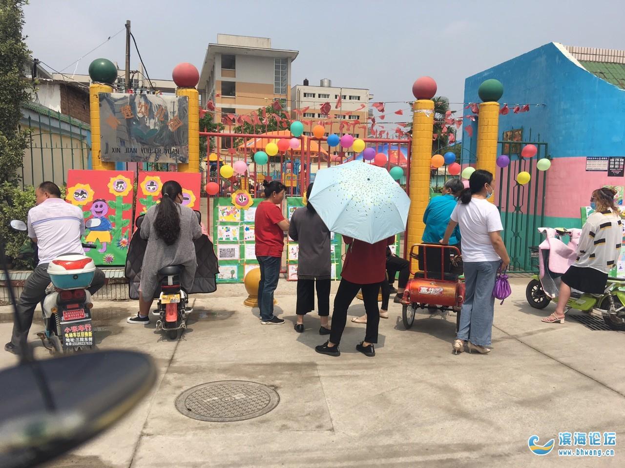 """熱烈慶祝""""六一國際兒童節,節日快樂""""!"""