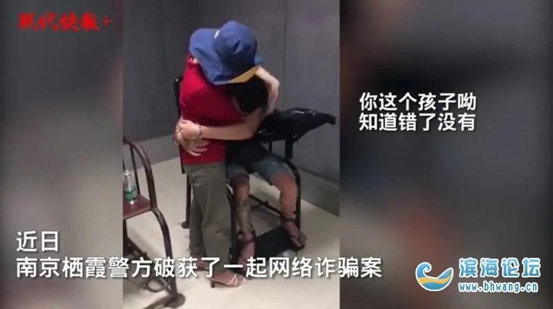 派出所内母亲抱着19岁儿子声泪俱下:我教不了你,公安局来教你