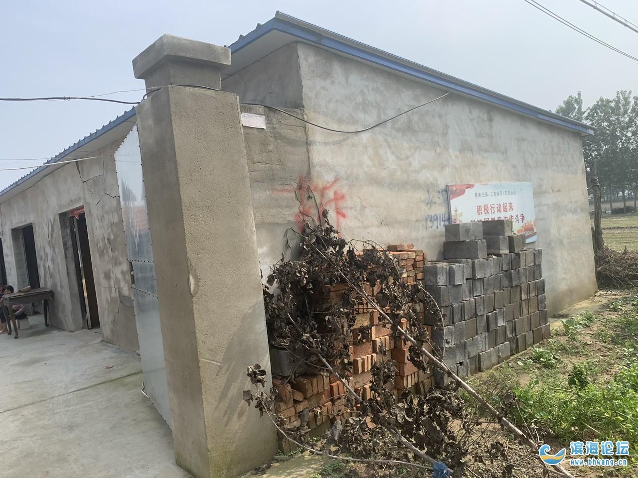 生活了37年的地方要拆遷了說是搞新農村,大房補助750一平米,小房200一平米