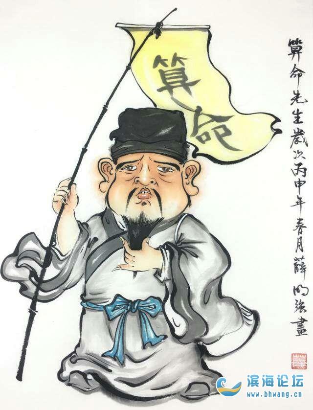 來自濱海不是海的帖子