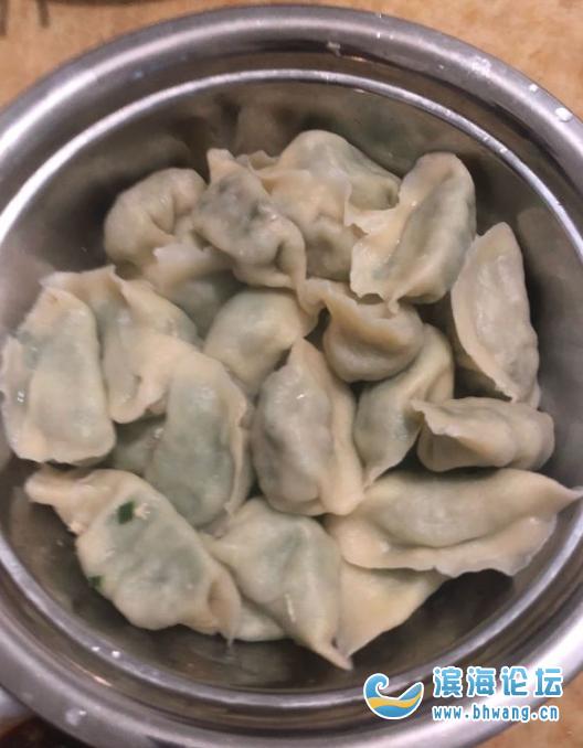 你们爱吃什么馅的饺子呀?
