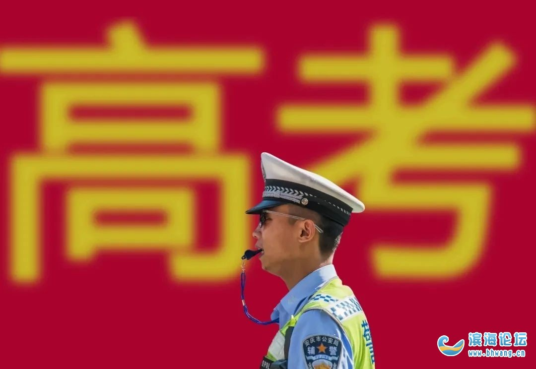 濱海交警提醒:高考期間,這些路段將實行交通管制……