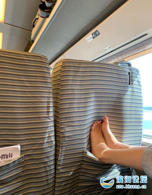 在火車上遇到這種沒素質的女的該怎么辦