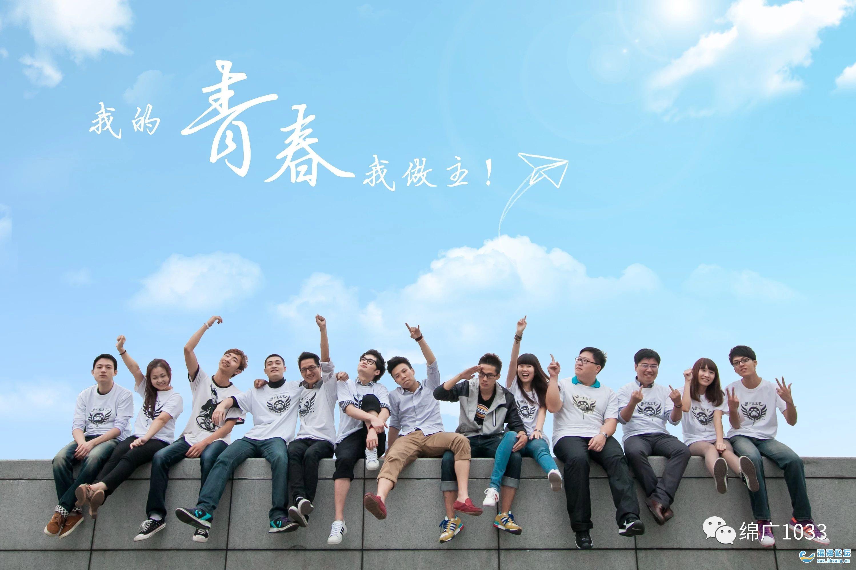 高考落幕!滨海学子梦想启航,奔向未来……
