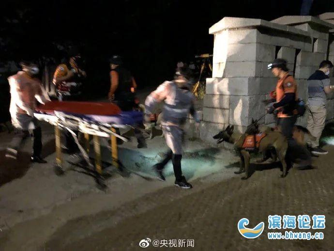 失踪的韩国首尔市长身亡,遗体已找到