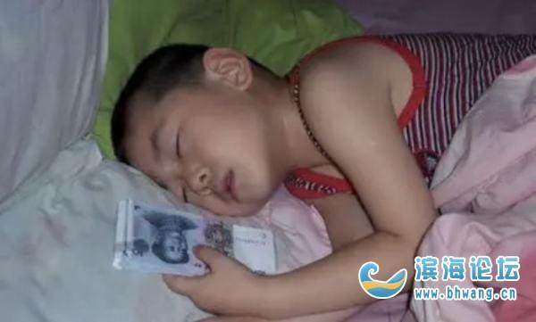 孩子睡觉总要拿着钱,一把钱拿走就醒,还哭,怎么办?