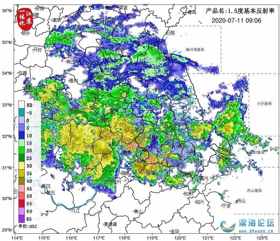 紧急通知!滨海人下班后赶紧回家,大雨+暴雨+大暴雨……