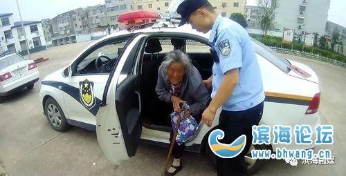 滨海一位86岁老人拦车,吓坏过往司机…