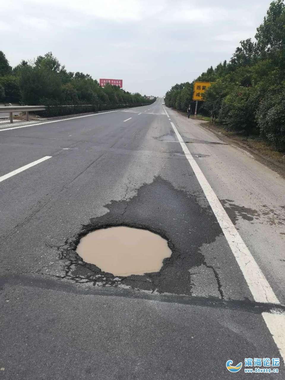 滨海228国道往连云港方向多处有大坑,为啥不修?