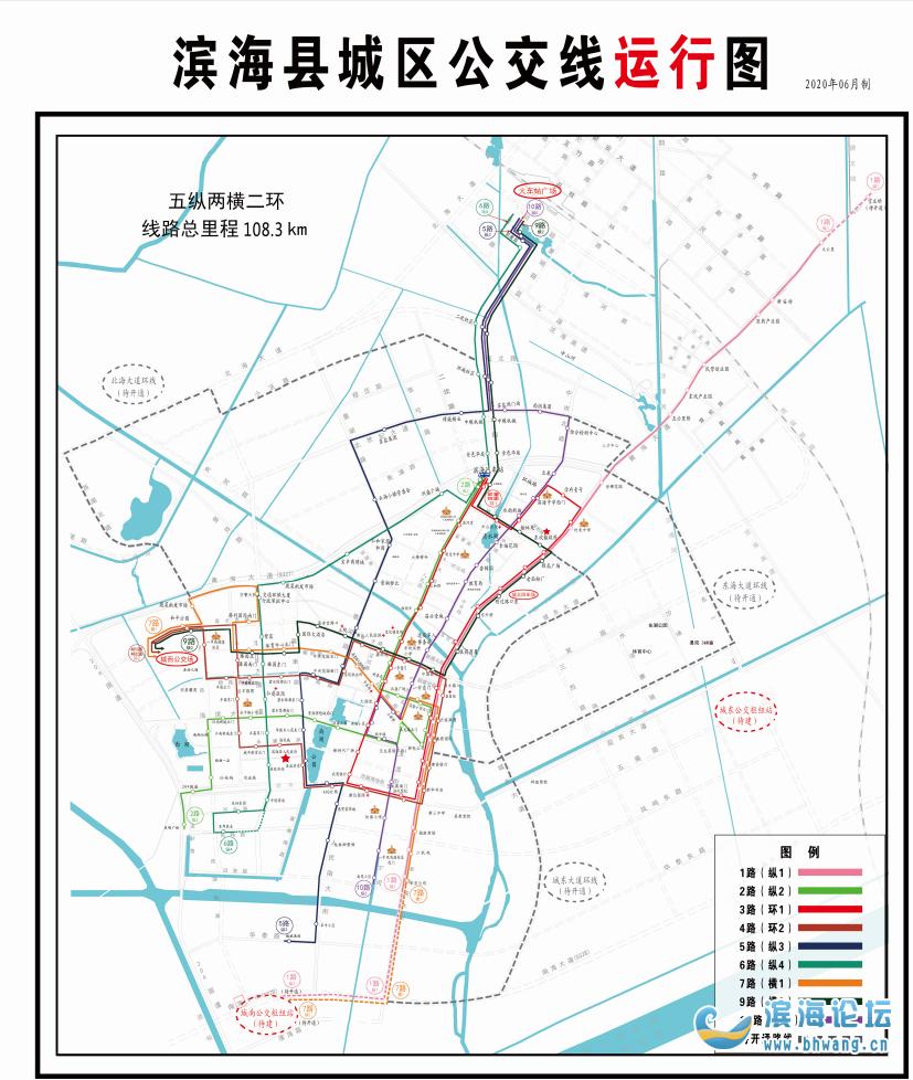 公交运行图.jpg