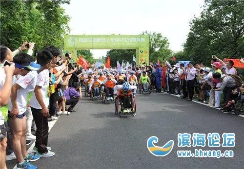@滨海人,关爱肢体残疾人,不止在今天……