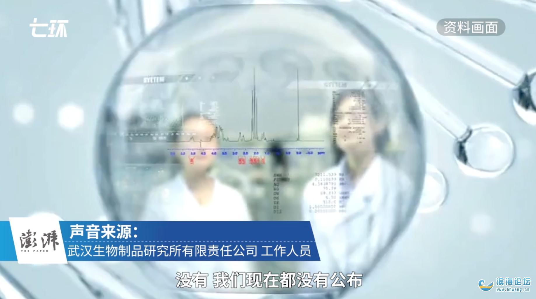 498元一支?微商对新冠疫苗下手了,张文宏有话说...