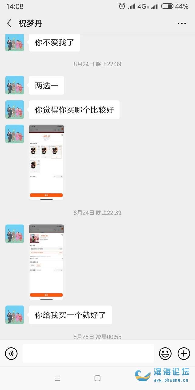 微信图片_20200916145327_meitu_9.jpg